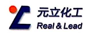 天津市元立化工有限公司 最新采购和商业信息