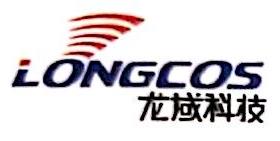 深圳市龙域通信科技有限公司 最新采购和商业信息