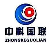 广西银族投资有限公司 最新采购和商业信息