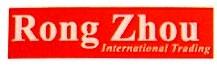容洲贸易(上海)有限公司 最新采购和商业信息