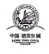 山东广宇置业有限公司 最新采购和商业信息
