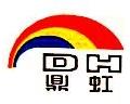 宜兴市神宝化工有限公司 最新采购和商业信息