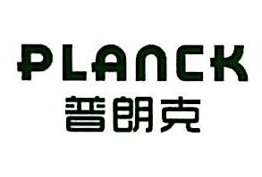 南昌普朗克科技有限公司 最新采购和商业信息