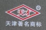 银川市帅宁阀门销售处 最新采购和商业信息