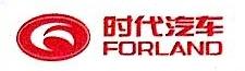 西安市博奥汽车服务有限公司 最新采购和商业信息