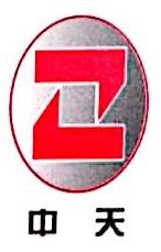 仙居县中天橡塑有限公司 最新采购和商业信息