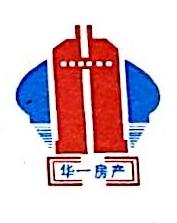 湖南华一房地产开发有限公司 最新采购和商业信息