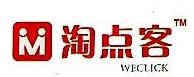 北京明哲信息科技有限公司 最新采购和商业信息