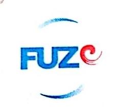 深圳市富泽物流有限公司 最新采购和商业信息