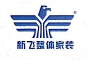 北京荣博昌达商贸有限公司 最新采购和商业信息