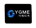 重庆瑞莱特机电有限公司 最新采购和商业信息