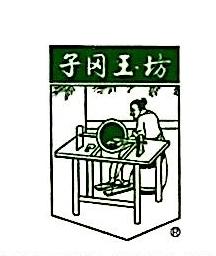 北京光耀东方羊坊店购物中心有限公司