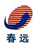 山东春远有色金属有限公司 最新采购和商业信息