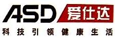 衢州嘉品商贸有限公司 最新采购和商业信息