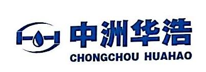 深圳市前海中洲华浩石油化工投资有限公司 最新采购和商业信息
