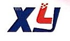 莱州市三山岛鑫源热力有限公司 最新采购和商业信息