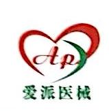 重庆爱派医疗器械有限公司 最新采购和商业信息