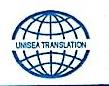 上海联海翻译服务有限公司 最新采购和商业信息