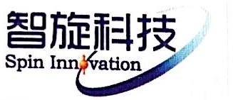 北京智旋科技有限公司 最新采购和商业信息