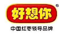 郑州好想你枣业商贸有限公司
