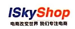 沈阳网之商科技有限公司 最新采购和商业信息