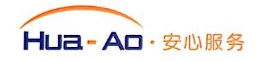 北京华奥汽车服务有限公司杭州分公司 最新采购和商业信息