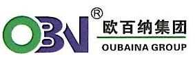 深圳市欧百纳机电安装工程有限公司