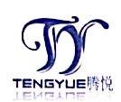 新疆腾悦鑫商贸有限公司 最新采购和商业信息