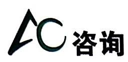 扬州奥驰企业管理咨询有限公司