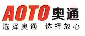 长沙奥通车辆检测技术有限公司 最新采购和商业信息