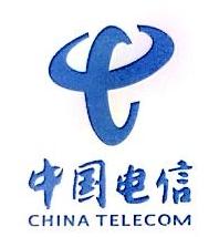 上海电信恒联网络有限公司 最新采购和商业信息