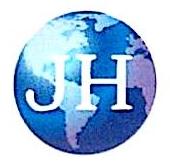 嘉慧兴业(北京)国际商贸有限公司 最新采购和商业信息