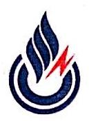 广西桂水电力股份有限公司田林发电分公司