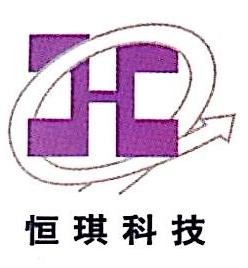 南宁市恒琪科技有限公司 最新采购和商业信息
