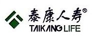 泰康人寿保险股份有限公司青岛分公司胶南支公司