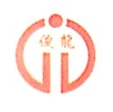 吴江市俊龙包装有限公司 最新采购和商业信息