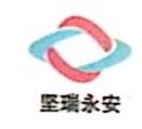 坚瑞永安安全系统工程有限公司甘肃分公司 最新采购和商业信息
