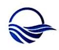 四川航港物流有限公司 最新采购和商业信息