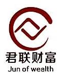 福建省君联财富投资管理有限公司 最新采购和商业信息