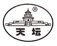 北京天坛胶粘制品有限公司 最新采购和商业信息