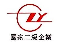 苍南自动化仪表厂 最新采购和商业信息