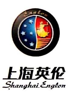 烟台市隆祥汽车销售服务有限公司 最新采购和商业信息
