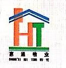 陕西惠通物业有限公司 最新采购和商业信息