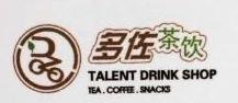 利谦餐饮管理(上海)有限公司 最新采购和商业信息