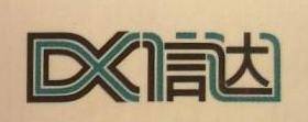 杭州信达纺织器材厂 最新采购和商业信息