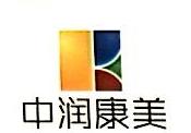 北京君之道广告传媒有限公司 最新采购和商业信息