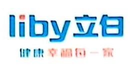 广州超威日用化学用品有限公司