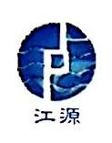 常州江源新材料科技有限公司 最新采购和商业信息