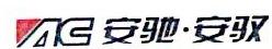 佛山市南海安驰铝合金车轮有限公司 最新采购和商业信息