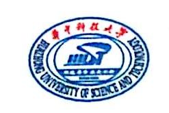 武汉华中科大建筑设计研究院 最新采购和商业信息